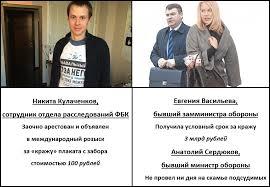 Алексей Навальный Справедливость по путински Кулаченкова в  Зачем на нужно такое государство и такие суды