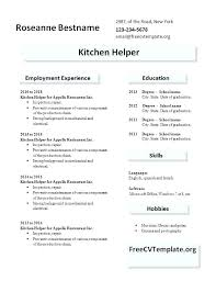 Sample Kitchen Helper Resume Resume For Cook Helper 74