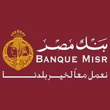 "Banque Misr auf Twitter: ""اهلا وسهلا بحضرتك بالفعل يمكنكم ذلك… """