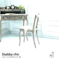 Feminine office chair Decor Ideas Chic Desk Chair Stunning Office Chairs Shabby Home Awesome Feminine Modern Free Desktop Wallpaper Moder Guimar Chic Desk Chair Stunning Office Chairs Shabby Home Awesome Feminine