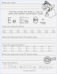 Letter E Worksheets for toddlers – careless.me