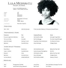 Actors Resume Format Inspiration Example Of An Acting Resume Actors Resume Examples Acting Resume