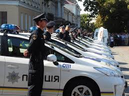 Новая полиция Одессы что это такое В городе Фото vgorode
