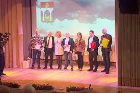 Лучших фермеров наградили в городском округе Мытищи Контрольное управление в ФБ
