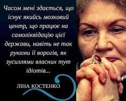 """Украина никогда не соглашалась на """"формулу Штайнмайера"""", - Елисеев - Цензор.НЕТ 6873"""