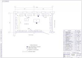 Курсовой проект Проектирование участка по ремонту агрегатов  чертеж Курсовой проект