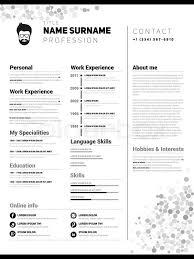 Minimalist CV Resume Template With Simple Design Vector Stock Amazing Minimalist Resume
