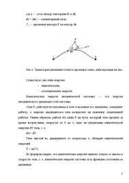 Графическое представление энергии Реферат Реферат Графическое представление энергии 5