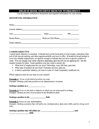 Resume Worksheet Printable Fill Online Printable