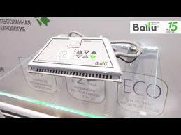 <b>Конвектор</b> электрический <b>Ballu</b> Camino Eco Turbo <b>BEC</b>/<b>EMT</b>-<b>2500</b>