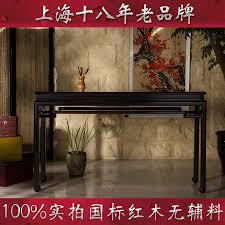 Buy <b>Pu</b> yi black rosewood rosewood rosewood mahogany furniture ...