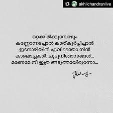 Akhilchandranlive Instagram Photo And Video On Instagram New Death Paranayam Malayalam States