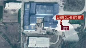 Image result for 산음동 발사장