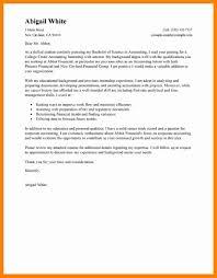 8 Sample Internship Cover Letter Sap Appeal