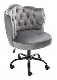 <b>Компьютерное кресло Woodville</b> Helen офисное — купить по ...