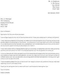 Care Coordinator Cover Letter Cover Letter For Job Application In Nursing Cover Letter