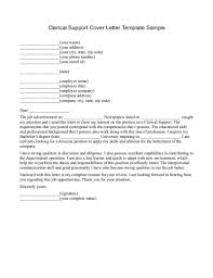 Clerical Support Cover Letter Tomyumtumweb Com