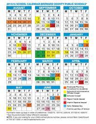 School Calendar 2015 16 Printable School Calendar 2017 18 Template Broward School Calendar