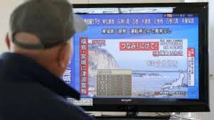 earthquake and seismic intensity information the map and text below show the following details : M9 Quake And 30 Meter Tsunami Could Hit Northern Japan Panel Says The Japan Times