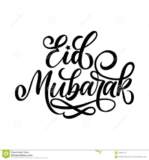 Eid Mubarak Lettering Card Vector Calligraphy Isolated On White