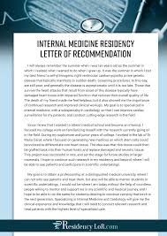How To Ask For Letter Of Recommendation Residency Sample Letter Of Recommendation For Internal Medicine Residency
