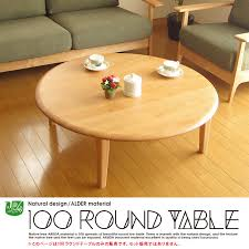 alder solid natural wood 100 cm round table center table table table circular round round round
