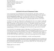 Cover Letter Template Pdf Download Sample Fax Resume Or Doc Photos