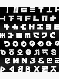 Splatoon 2 Brand Chart Inkling Language Alphabet Splatoon Splatoon 2 White Alphabet Poster