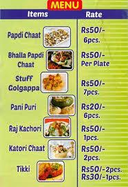 Chart Corner Menu Menu For Chart Corner Sector 7 Dwarka