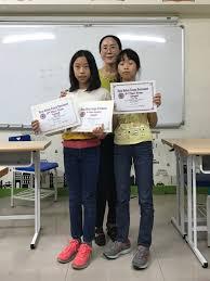 2017-11-12 ADL SD 대회 우승자: Sehwan Park & Noah Huang (TAS) and Esther Tsai &  Annabelle Yang (KCI)! – 아시아 디베이트 연맹