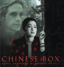 the joy luck club movie summary the joy luck club book essays  chinese box film the blog of charles chinese box is a 1997 movie directed by wayne joy luck club movie trailer
