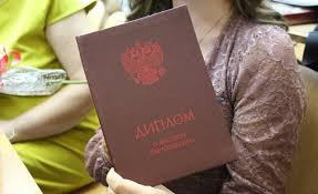 НГУЭУ могут получить европейское приложение к диплому Выпускники НГУЭУ могут получить европейское приложение к диплому