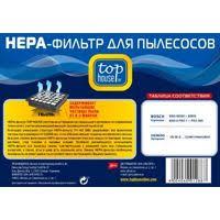 Комплектующие для пылесосов Siemens: Купить в Москве | Цены ...