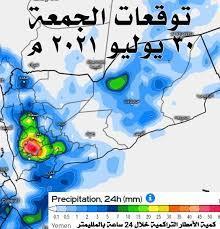 """فلكي يمني : إنقلاب في حالة الطقس يوم غد الأربعاء وهذا ماسيحدث يومي الخميس  والجمعة """"خرائط """" - نيوز فور مي"""