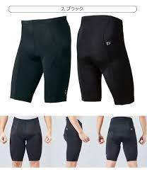 Pearl Izumi 200 3de Comfort Underwear 2019 Model Bicycle Cycle Wear In The Fall And Winter