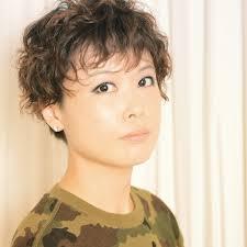 大人女性のショートヘアパーマスタイル横浜みなとみらいの美容室ネイジーブログ