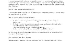 what to type in the objective section of a resume should a resume have an objective my objective resume i need an for