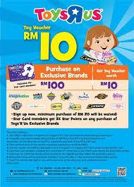 Make Voucher Stunning Toys R Us RM48 Ringgit Toy Voucher