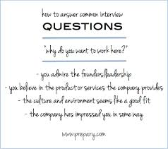 answer the common interview question why do you want to work here  reason