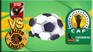 نتيجة مباراة الاهلي وكايزر تشيفز في نهائي دوري ابطال افريقيا