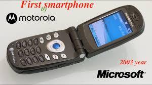 Motorola smartphone MPx200 Razr phone ...