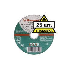 <b>Круг отрезной Hammer</b> 125х1х22 упак. 25 шт. - цена, фото ...