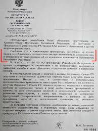 Новый Фокус Обучиться и забыться Вопрос о происхождении у Виктора Зимина диплома об окончании Томского инженерно строительного института в 1993 году остается загадкой
