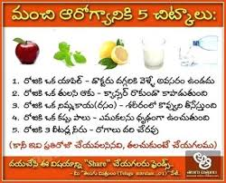 Pcos Diet Chart In Telugu Tips For Good Health Telugu Pic Good Health Tips Health
