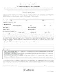 Wholesale Credit Application Template Credit Reference Form