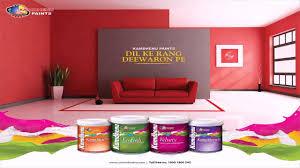 Diwaro Pe Design Exterior House Colour Design Software Gif Maker Daddygif