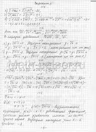 Решебник к сборнику контрольных работ по алгебре для класса  reshebnik glizburg algebra 10 kontr rab ch00007 601x823 reshebnik glizburg algebra 10 kontr rab ch00008 601x609