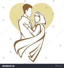 Muslim Wedding Bride Groom Romantic Couple Stock Vector 377385484