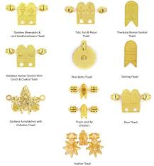 Types Of Thali Designs Different Styles Of Design 28 Images There Are Many Gold