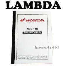 honda nbc110 nbc 110 super cub work